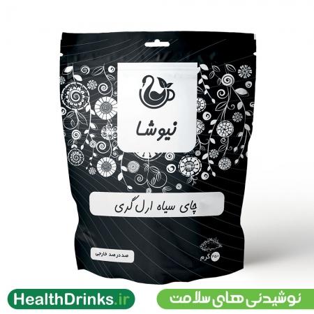 چای ارل گری ۴۵۰ گرمی نیوشا