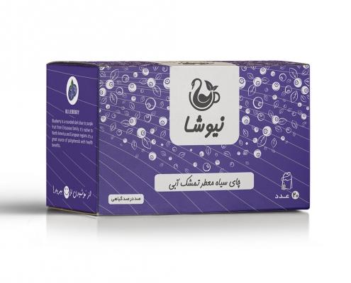 چای تمشک آبی (بلوبری) نیوشا